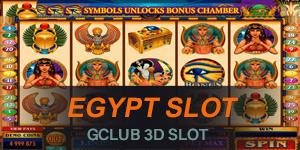 Egypt Slot เกมอียิปต์ Gclub 3D Slot
