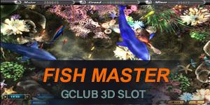 Fish Master Slot 3D ล่าสัตว์ทะเลน้ำลึก